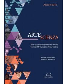 ArteScienza (2018). Ediz....