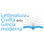 Letteratura e civiltà della Grecia moderna